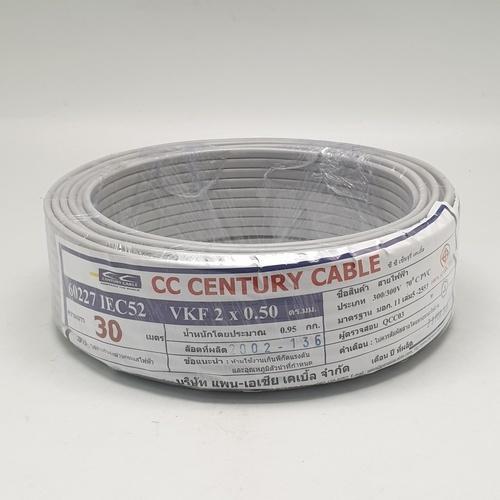 CENTURY สายไฟ  VKF 60227 IEC 52 2 x 0.5 SQ.MM. 30ม. เทา  สีเทา