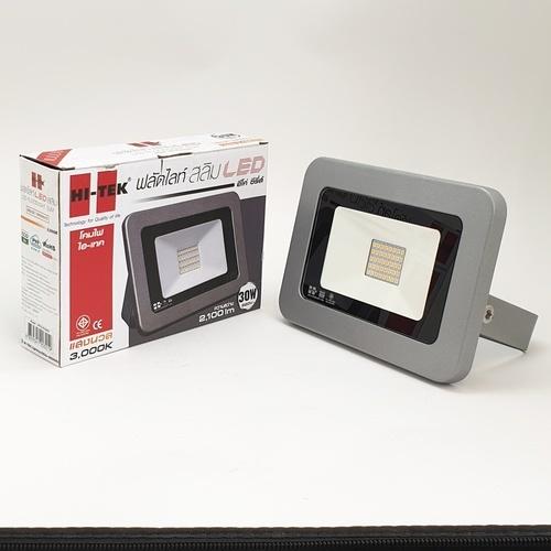HI-TEK โคมฟลัดไลท์ LED ECO SERIES  แบบบาง 30W แสงนวล
