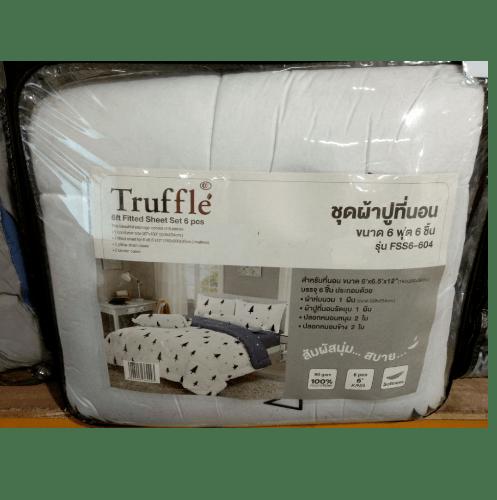 Truffle ชุดผ้าปูที่นอน กาลิโต้ 6 ชิ้น ขนาด 6 ฟุต FSS6-604