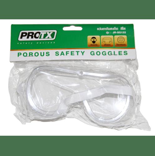 Protx แว่นตากันสะเก็ด สีใส JR-SG133 สีขาว