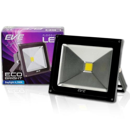 EVE โคมฟลัด LED  อีโคไบรท์ 10W. 220V. เดย์ไลท์.