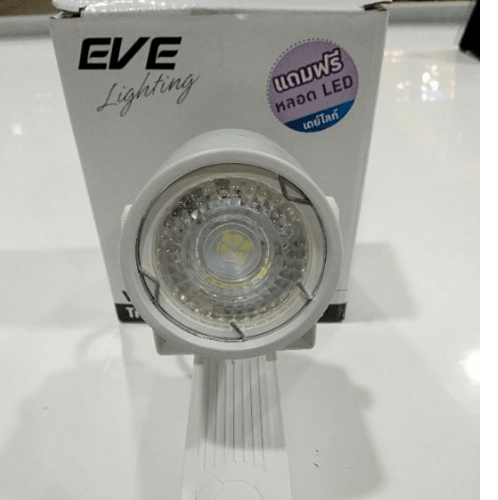 EVE โคมแทร็คไลท์ หน้ากลม/ขาว+หลอด  MR16 GU5.3 DL.