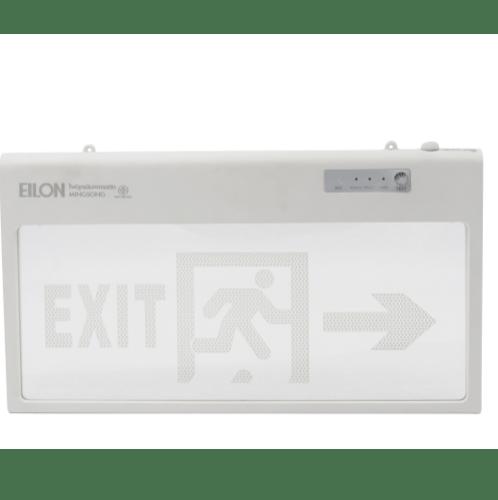 EILON ป้ายไฟฉุกเฉิน LED ทางออก (ขวา) SL-DP-RIGHT สีขาว