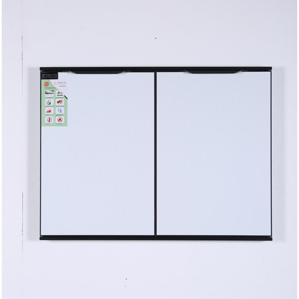 Koch Kitchen  บานซิ้งค์คู่ ขนาด 84x62.5 ซม. WHITE PURO-SD สีขาว