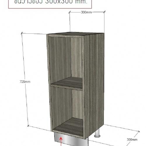 LAVAREDO  ช่องเสริมตู้ DIY  300 x 300 mm.   LW106-Foresta Teak สีสัก