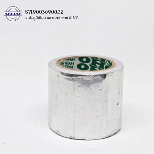 OHO อลูมิเนียมเทป 48มม.x5หลา GF - AL