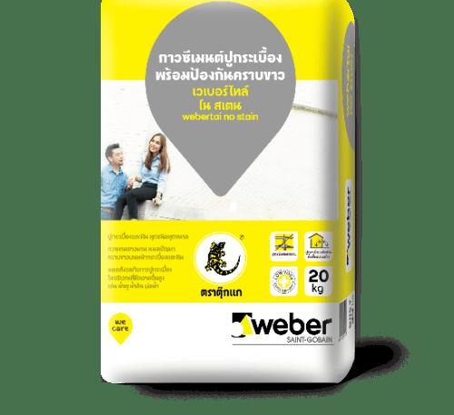 Weber ไทล์ โน สเตน 20 กิโล  weber tai no stain สีเทา