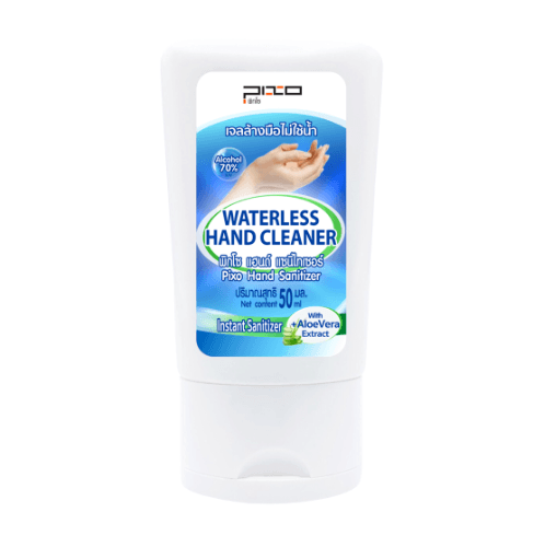 PIXO เจลล้างมือ ขนาด 50 ml. C01