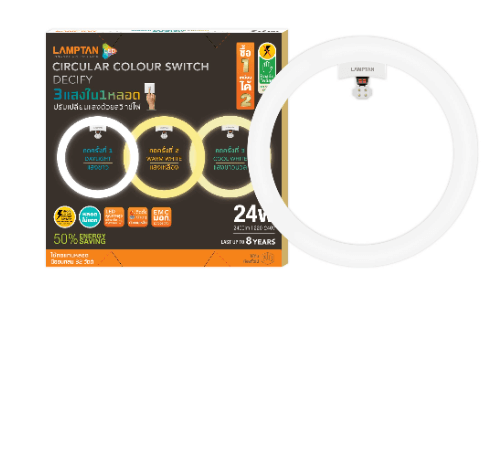 LAMPTAN หลอดไฟเพดาน วงกลม 3 แสง LED 24W รุ่น ดีซิฟาย แสงเดย์ไลท์/วอร์มไวท์/คลูไวท์  CIRCULAR COLOUR SWITCH SET DECIFY  สีขาว