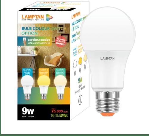 Lamptan หลอดไฟ 3 แสง LED BULB 9W เดย์ไลท์/วอร์มไวท์/คูลไวท์ รุ่นออฟชั่น E27 OPTION สีขาว