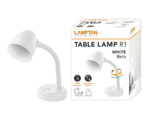 Lamptan โคมไฟตั้งโต๊ะ ขั้ว E27 R1 WHITE สีขาว