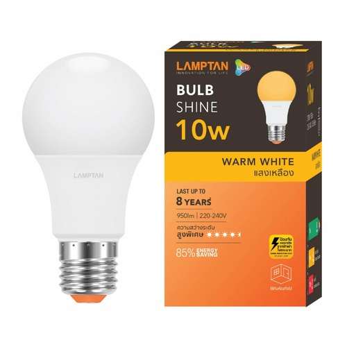 LAMPTAN หลอดไฟ LED BULB 10W แสงวอร์มไวท์ รุ่น SHINE E27 SHINE สีขาว