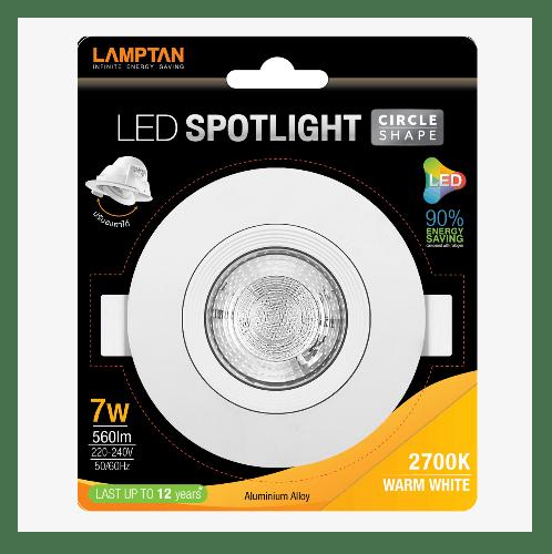 LAMPTAN ชุดโคมแอลอีดี สปอร์ไลท์  7W (กลม) วอร์มไวท์ สีขาว