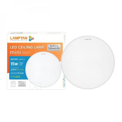 LAMPTAN โคมดาวน์ไลท์ติดลอย LED 15W หน้ากลม แสงเดย์ไลท์ รุ่นมินิ Ceiling Light Mini สีขาว