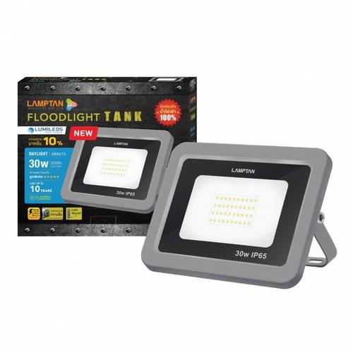 LAMPTAN โคมไฟฟลัดไลท์ LED 30W แสงเดย์ไลท์ รุ่นแท้งค์  IP65 TANK สีเทา