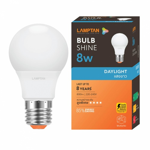 LAMPTAN หลอดไฟ LED BULB 8W แสงเดย์ไลท์ รุ่น SHINE E27 SHINE สีขาว