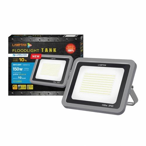 LAMPTAN โคมไฟฟลัดไลท์ LED 150W แสงเดย์ไลท์ รุ่นแท้งค์  IP65 TANK สีเทา