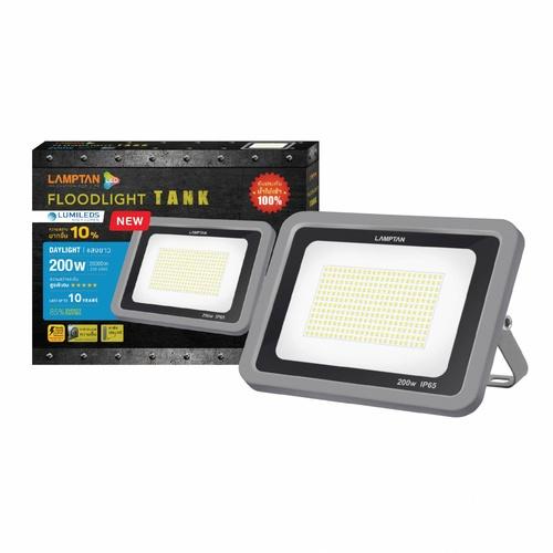 LAMPTAN โคมไฟฟลัดไลท์ LED 200W แสงเดย์ไลท์ รุ่นแท้งค์  IP65 TANK สีเทา