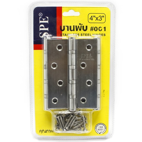 SPE บานพับประตูสแตนเลสSPE 001 SS ขนาด 4X3 นิ้ว (3 ชิ้น/แพ็ค) SPE 001 SS