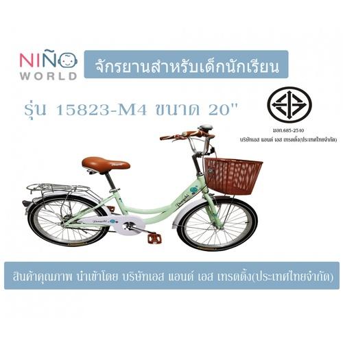 4TEM จักรยานเด็ก ขนาด 20นิ้ว  15823-M4 สีเขียวอ่อน