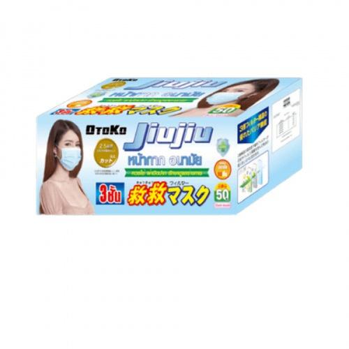 Jiujiu หน้ากากอนามัย ขนาด 10x19x7 ซม. M-03 (50ชิ้น/กล่อง)
