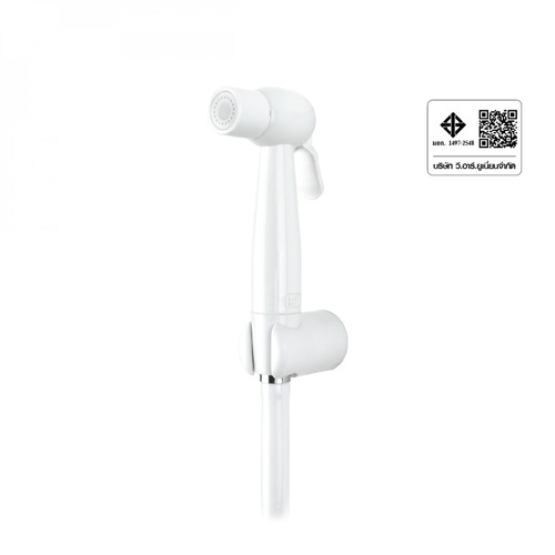 HOY ชุดหัวฉีดชำระทรงกลม FXHOY-0013WZ สีขาว