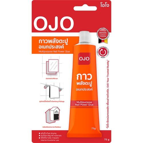 OJO โอโจ กาวพลังตะปู สารพัดประโยชน์ 75 กรัม  Nail Power Glue Multipurpose