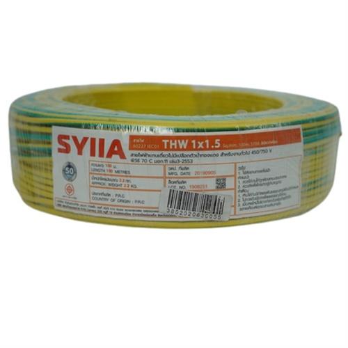SYIIA สายไฟ 60227 IEC01 THW 1x1.5 Sq.mm. 100m. สีเขียวแถบเหลือง