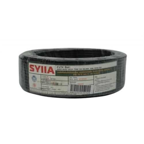 SYIIA สายไฟ 60227 IEC01 THW 1x4 Sq.mm. 30m. สีดำ