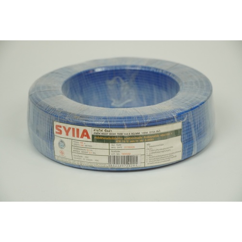 SYLLA สายไฟ IEC01 THW 1x2.5 Sq.mm. 100m.  สีฟ้า