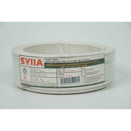 SYLLA สายไฟ IEC01 THW 1x4 Sq.mm. 30m. สีขาว