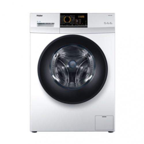 Haier เครื่องซักผ้าฝาหน้า 7 กก.  HW70-BP10829 สีขาว