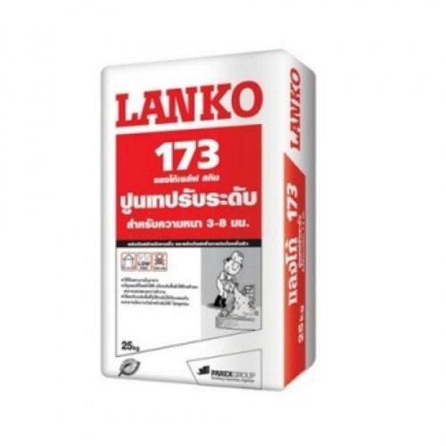 LANKO ปูนปรับระดับภายใน3-8มม. LANKO 173 SELF SKIM / BG 25KG สีเทา