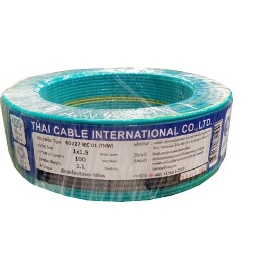 Global Cable สายไฟ THW  IEC01 1x1.5 100เมตร สีเขียวแถบเหลือง