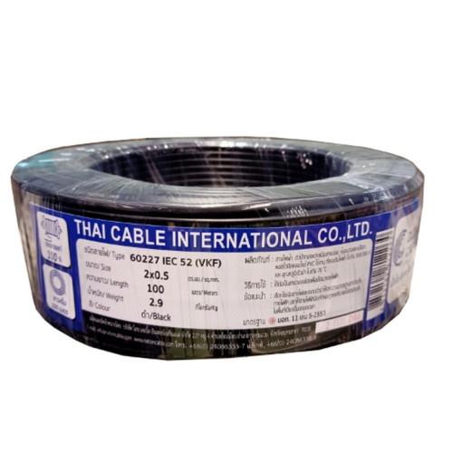 Global Cable สายไฟ VKF  IEC52 2x0.5 ขนาด 100เมตร สีดำ