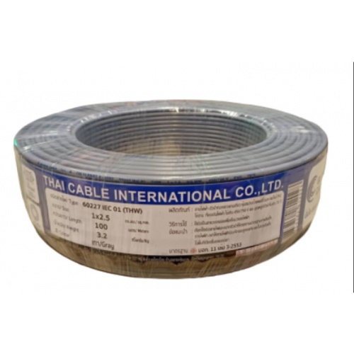 Global Cable สายไฟ  THW IEC01 1x2.5 100เมตร  สีเทา