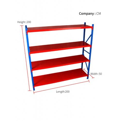 HUMMER ชั้นวางของอเนกประสงค์เหล็ก 4 ชั้น ขนาด 50x200x200 ซม. UZY008-1-BK น้ำเงิน