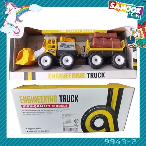 Sanook&Toys ของเล่นรถตักก่อสร้างขนถังน้ำ #9943-4 (41x12x16ซม.) สีเหลือง