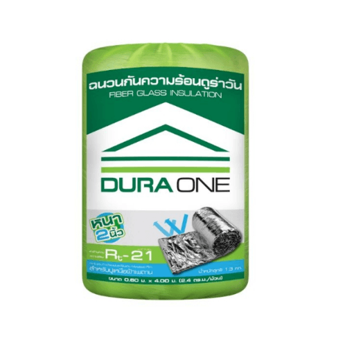 Dura one ฉนวนกันความร้อน ดูร่าวัน 2 นิ้ว 0.60x4.0 ม. ดูร่าวัน 2 นิ้ว (0.60x4.00)