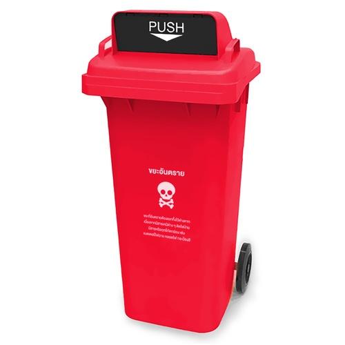 ICLEAN ถังขยะเทศบาลฝาสวิงทรงเหลี่ยม 120 ลิตร  TG51804H-RE สีแดง