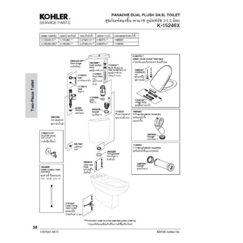 ชุดข้อต่อทางน้ำทิ้งพลาสติก (S-Trap) สำหรับสุขภัณฑ์ชิ้นเดียว และสุขภัณฑ์สองชิ้น รุ่นโอฟ 1066987  ขาว