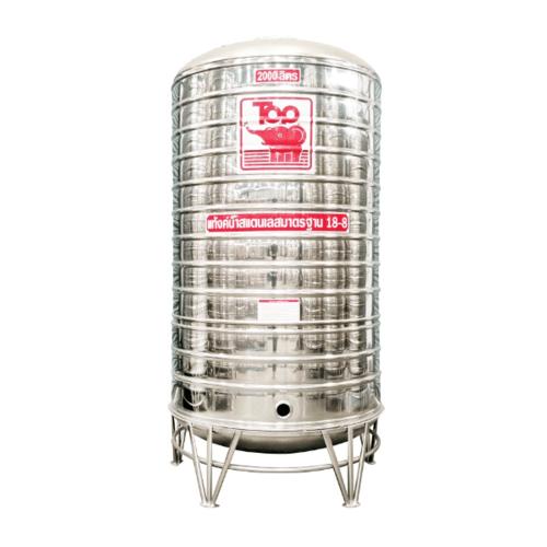 นิว ท็อป เวิลด์ ถังเก็บน้ำสแตนเลสช้างแดง TRH - 2000L สีโครเมี่ยม