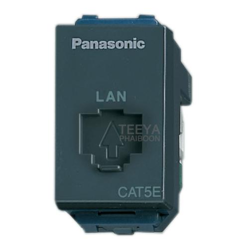 PANASONIC เต้ารับคอมพิวเตอร์ CAT5E วายซีรีย์ สีเทา