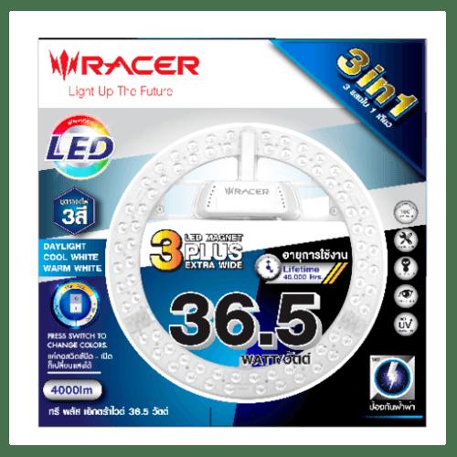 Racer ชุดหลอดไฟแอลอีดีแม็กเนท 3 พลัส เอ็กตร้าไวด์ 36.5 วัตต์ EXTRA WIDE  ปรับได้ 3 แสง สีขาว