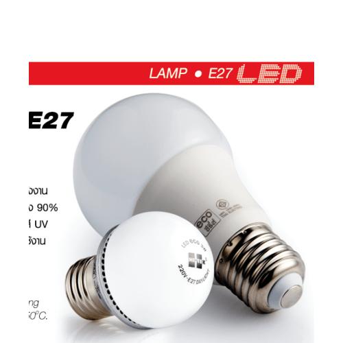 HI-TEK หลอด LED ECO SERIES  14W. E27 แสงขาว   สีขาว