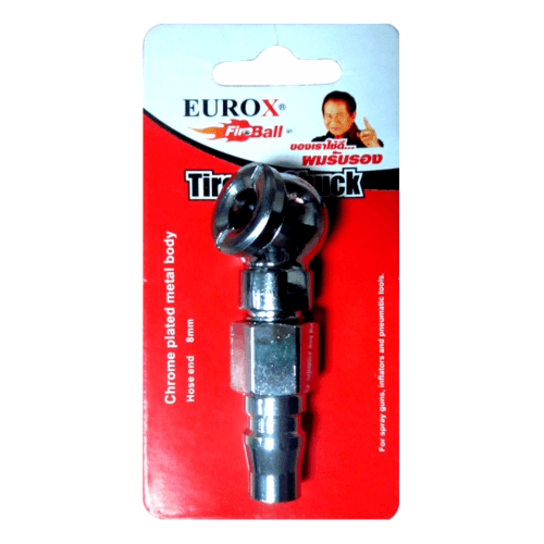 EUROX หัวเติมลมสั้น EUROX  - เงิน