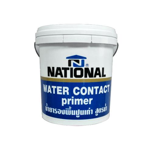 NATIONAL น้ำยารองพื้นปูนเก่าสูตรน้ำ 2.5 กล. - สีขาว