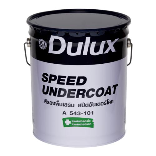 Dulux สีรองพื้นเสริม ICI 543-101 ถัง. SPEED UNDERCOAT