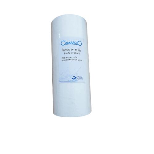 CAMARCIO ไส้กรองใยพีพี 10 นิ้ว Big Blue Water Filter PP 1045  สีขาว