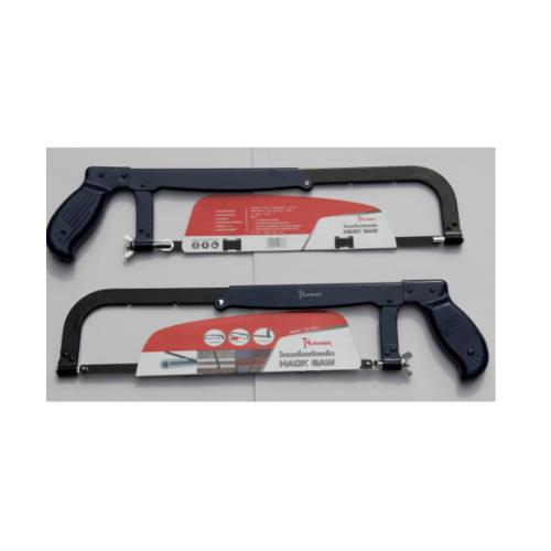 HUMMER โครงเลื่อยตัดเหล็ก SL-505-H สีน้ำเงิน